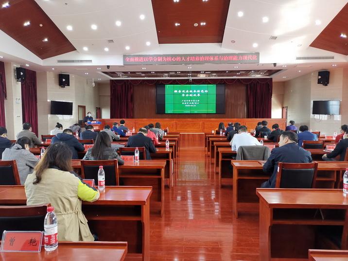 学分制管理系统_湖南科技大学教务处